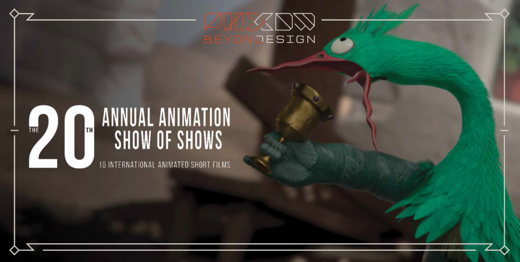 20th Anniversary Animation Show of Shows